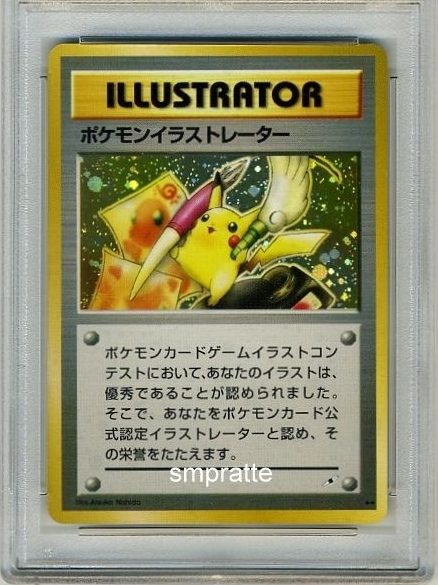 Your Pok Mon Cards Could Be Worth A Lot Of Money Now